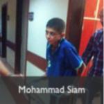 Mohammad Siam