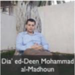 dia ed deen mohammad al madhoun