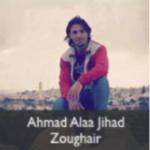 ahmad alaa jihad zoughair
