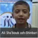 ali shaboub ash shinbari