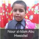 nour al islam abu hweishel