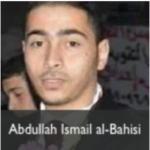 abdullah ismail al bahisi