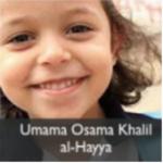 umama osama khalil al hayya