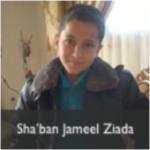 shaban jameel ziada